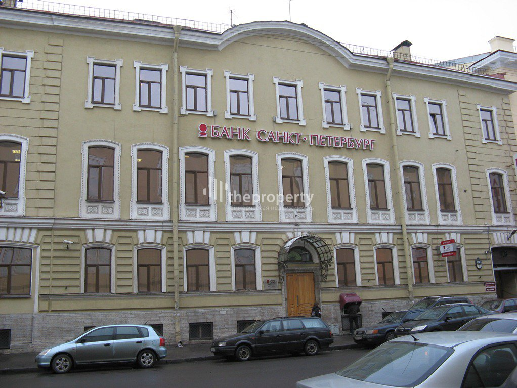 Субъект(юрлицо /физлицо) здания помещения.  Вид права помещения(собственность или аренда).