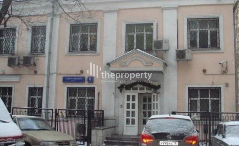 стоимость аренды 1 кв метра офиса в москве по районам